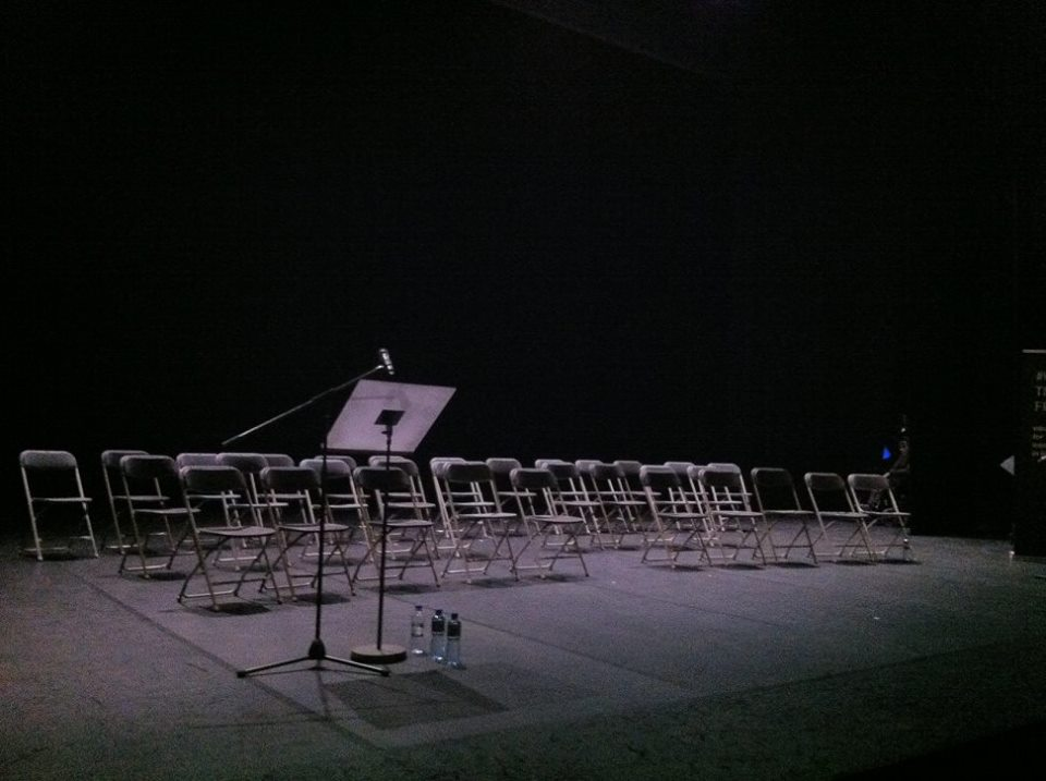 EmptyStage